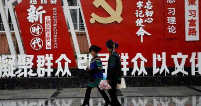 الصين تسجل 66 إصابة جديدة بكورونا image