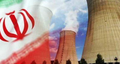 طهران تهدد بوقف المفاوضات في فيينا image