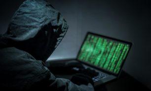 أمن الدولة: لا نتجسس على أحد image