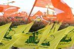 حزب الله ــ التيار الحر: سوء