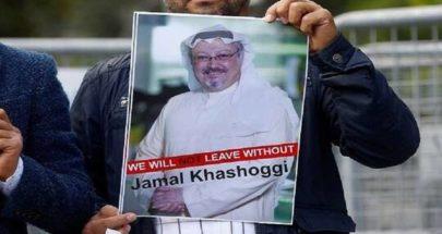 قضية خاشقجي.. مشروع قانون في الكونغرس لمعاقبة ولي العهد السعودي image