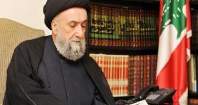 العلّامة الأمين: مواقف البطريرك تعبّر عن مصلحة اللبنانيين بكل طوائفهم بما في ذلك الطائفة الشيعية image