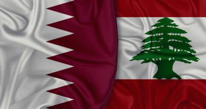 هل تدعم قطر البطاقة التمويليّة؟ image