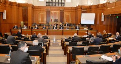 اللجان الفرعية استكملت مناقشة اقتراحات انشاء وتنظيم المناطق الاقتصادية image