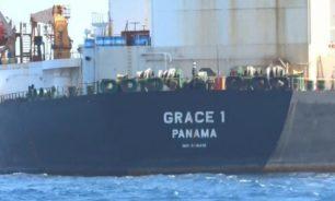 """أزمة ناقلة النفط الإيرانية انتهت بين واشنطن وطهران """"بسرية وهدوء"""" image"""