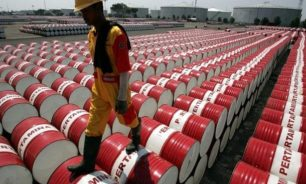 اسعار النفط تتراجع image