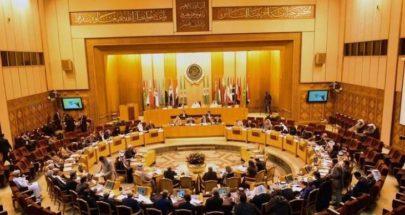 البرلمان العربي: نرفض المساس بالقيادة السعودية ونؤيد بيان خارجيتها image