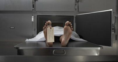 في صور: توفي بعد سقوطه من على منحدر عال إثر إشكال بينه وبين آخرين image