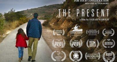 """ترشيح """"الهدية"""" للمخرجة الفلسطينية فرح النابلسي لأوسكار 2021 image"""