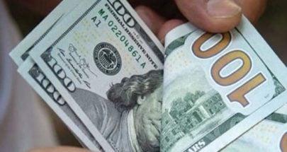 """""""الدولار طالع نازل""""... بعد الإنخفاض إرتفاع بسعر الصرف في السوق السوداء image"""