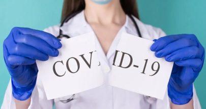 رصد أولى حالات الإصابة الدائمة بفيروس كورونا! image