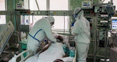 أرقام كورونا تحلق... 62 حالة وفاة جديدة والاصابات تتخطى الـ3000 image