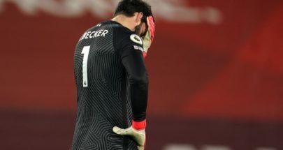 وفاة والد حارس فريق ليفربول غرقاً image