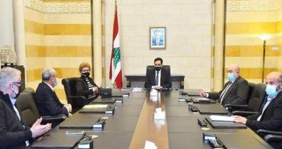 الدولار الطالبي بين دياب ووفد الجمعية اللبنانية لأولياء الطلاب image