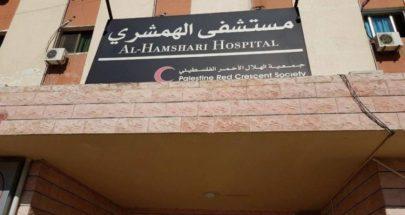 دبور زار مستشفى الهمشري في صيدا واطلع على تجهيز القسم الجديد لكورونا image