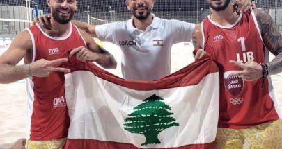 الدوري العالمي في الكرة الطائرة الشاطئية لبنان الى دور الـ12 بجدارة image