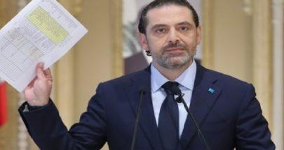 الحريري غادر لبنان مجددا... إلى أين؟ image