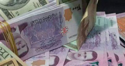 """الليرة السورية تنهار... و""""العوض"""" بالدولار """"اللبناني""""! image"""