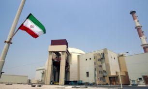 وكالة الطاقة الذرية: إيران تتقاعس عن الوفاء image