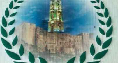 تجمع اللقاء الشعبي في طرابلس: نحذر من استخدام الفيحاء لتكون بريدا للرسائل image