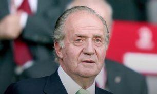 الملك الإسباني السابق يقترض 4.4 مليون يورو لسداد ديونه image