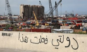 """""""الإندبندنت"""" البريطانية: لبنان على حافة الانهيار الشامل والتام image"""