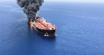 انفجار في سفينة بخليج عمان image