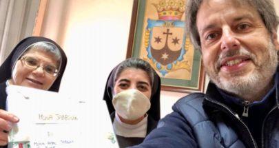 مشروع صداقة بين أطفال البندقية ومدرسة جبل الكرمل في الفنار image