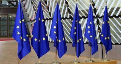 الاتحاد الأوروبي يعلن سفير فنزويلا شخصا غير مرغوب فيه image