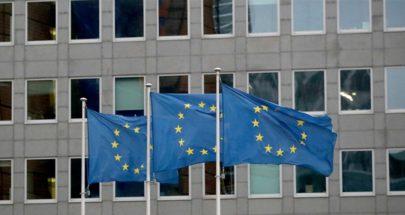 ردا على خطوة مماثلة من كاراكاس.. الاتحاد الأوروبي يطرد سفير فنزويلا لديه image