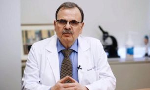البزري: البنك الدولي ليس بوارد وقف تمويل اللقاح للبنان image