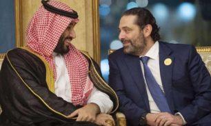 السعودية تنتظر تشكيل الحكومة... وعدونا ولم يَفوا image