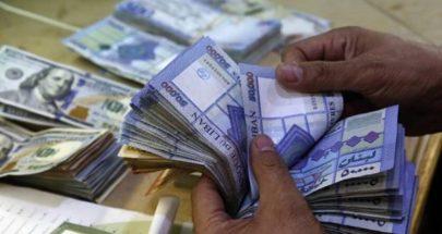 الدولار الى أين... كيف... ومتى؟ image