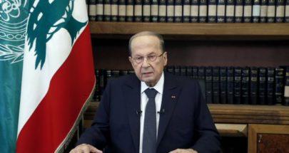 الرئيس عون تعليقاً على التظاهرات بالامس: على الدولة ان تحفظ العدالة image