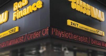 خدمة تسديد رسوم الاشتراكات السنوية للنقابات عبر مراكز بوب فينانس image