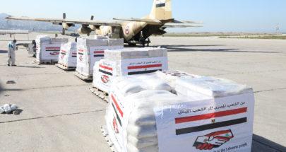 طائرة مصرية محملة بالمساعدات للجيش اللبناني image