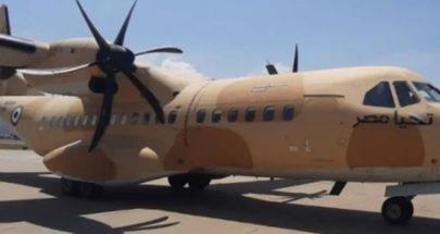 وصول طائرة مصرية محملة بمساعدات طبية وغذائية للجيش image
