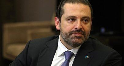 تحذير الحريري ولعبة الدولار image