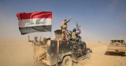 مقتل وجرح 14 عنصرا من الجيش العراقي والحشد بانفجار سيارة مفخخة image