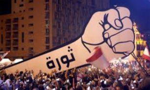 """17 تشرين: صناعة الاستبداد في """"مزرعة الحيوان"""" image"""