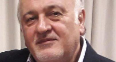 بلدة لبنانية تفقد طبيباً ثالثاً في مواجهة كورونا! image