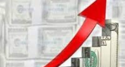 الدولار السياسي إلى إرتفاع والمواطن إلى القعر image