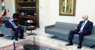 عون التقى بانو والسفير التركي image