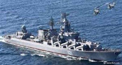 وصول أول سفينة حربية روسية إلى ميناء سوداني image