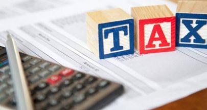 نموذج الضرائب الحقيقية على الارباح الوهمية image