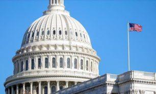 مسؤولة تحذر: متطرفون يريدون تفجير مبنى الكونغرس image
