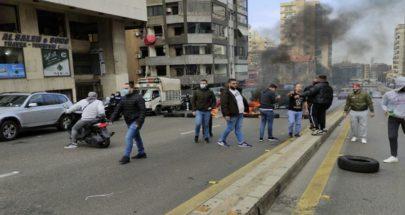 بالفيديو: قطع طرق في بيروت احتجاجا على التقنين الكهربائي image