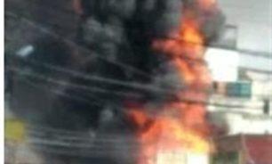 حريق داخل محل في الزهراني: انفجار قوارير الغاز وسيارات الإطفاء في المحلة image