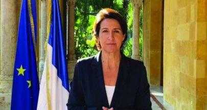 رسالة سفيرة فرنسا في لبنان آن غريو إلى النساء اللبنانيات image