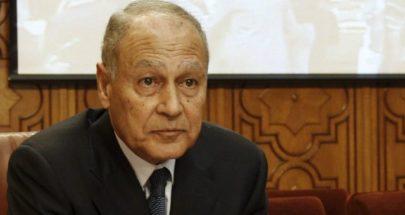 التجديد لأبو الغيط أميناً عاماً لجامعة الدول العربية image
